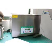 Buy cheap Ss Professional Ultrasonic Cleaner Production Process Cleaning For Lab And Medical Instrument product
