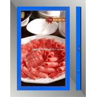 """Buy cheap 21.6"""" Wall-Mounted Standalone Version LCD Display (HTII-260HMC) product"""