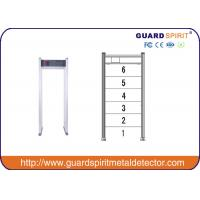 Guard Spirit Security 6 Zones Archway Metal Detectors In Airports , High Sensitivity