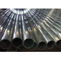 Buy cheap 1000 Series Hollow Aluminum Tube 1050 / 1060 3 Inch For Chemical Equipment product