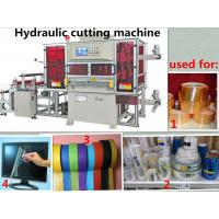 China Thermal Paper Hydraulic Die Cutting Machine For Fabric And Mylar on sale