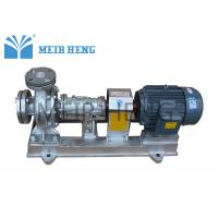 Buy cheap Electric Centrifugal Pump Heat Conduction Oil Pump High Temperature Pump product