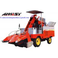 Buy cheap Corn Combined Harvester For Sale product