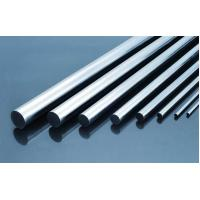 Buy cheap End Mills Tungsten Carbide Rod / Cemented Carbide Rods With Good Wear Resistance product