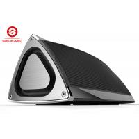 Buy cheap Aluminium Alloy Hands Free 3D surround Bluetooth Desktop Speakers Music Player product