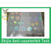 Buy cheap Transparent Hologram FL,SC overlay square corner DHL express favorable price product