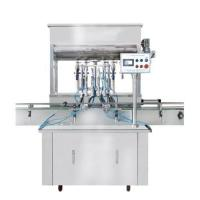 Buy cheap Soy Sauce Filling Machine ZH-4J from wholesalers