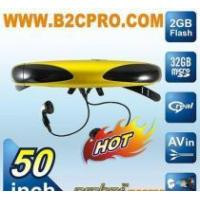 Buy cheap Wireless Video Glasses product