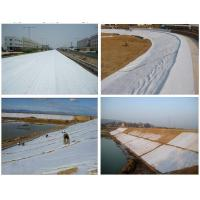 Buy cheap PP Non woven Geotextile price for highway/railway ( Nonwoven fabric) 200g/m2 product
