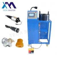 Buy cheap Hydraulic Hose Air Shock Absorber Crimping Machine With Screen Fitting Repair Air Suspension product