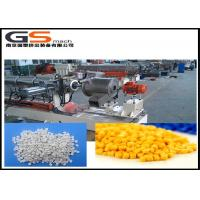 Buy cheap PP ABS Mixing Plastic Granulator Double Screw Extruder High Torque CE ISO9001 product