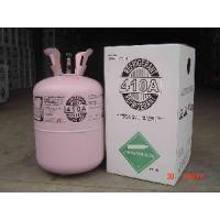 Buy cheap Refrigrant Gas R410A product