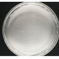 Buy cheap Stable Chemical Antioxidants 425 CAS 88-24-4 For Polypropylene Resins product