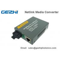 Buy cheap Fast Ethernet Media Converter Fiber Optics Components Single Mode HTB-1100S from wholesalers
