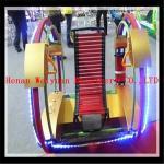 Buy cheap 360 wheel rotating amusement park le bar car/happy car rides, electric happy car product