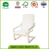 Relax chair ikea modern bentwood indoor furniture of ksfurnishing com - Bentwood chairs ikea ...