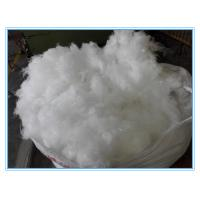 Buy cheap from 100g to 1000g needle punched non woven polyester  geotextile for construction & Real Estate product