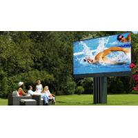 Buy cheap 2R1G1B p16 Outdoor Full Color Led Display For Plaza 3906 Dot / m2 product