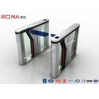 Buy cheap Drop Arm Electronic Barrier Gates Two Door / Way Assemble Access Control product