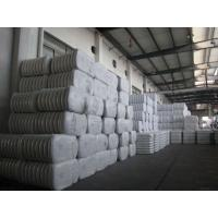 Buy cheap Recycled Psf, Hc/hcs Fiber For Filling Material from wholesalers