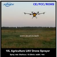 Buy cheap Best spray FPV fumigator drone professional agricultural uav drone with hd camera product