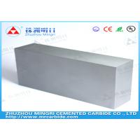 Sintered Tungsten Carbide Wear Plate alloy plates for cutting and making dies