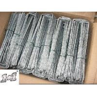 Buy cheap Tent Pegs (HX14) from Wholesalers