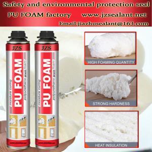 Buy cheap High quality PU FOAM product
