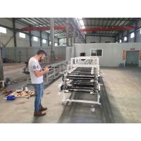 Buy cheap Custom Printed Inflatable Rubber Latex Balloon Printing Machine product