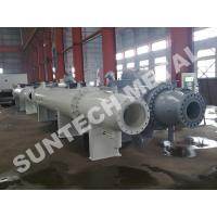 Buy cheap Chemical Process Equipment C71500 Heat Exchanger from Wholesalers