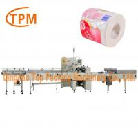 Buy cheap Automatic toilet tissue Packing Machine product