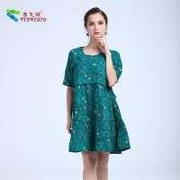 Buy cheap Customized Design Short Casual Summer Dresses , Women'S Short Casual Dresses product