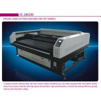 Buy cheap Special laser cutting machine for toy industry product