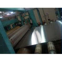 Buy cheap 430 Stainless Steel Sheets from Wholesalers
