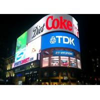 Buy cheap High Brightness P8 Curved Led Screen Outdoor Arc Shaped For Advertising product