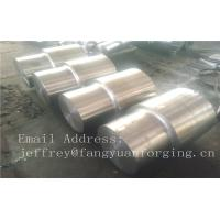 Buy cheap Alloy Steel Forged Shafts Blank C35 C45 42CrMo4 36CrNiMo4 4330 34CrNiMo6 4140 SNCM439 BS816M40 4130 4340 from Wholesalers