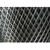 Buy cheap Flattened Expanded Metal Mesh With 4x8 Feet Size Fit Screening , Security product
