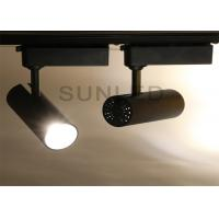 China Decorative Dimmable LED Track Lighting , Ceiling Mount Track Lighting on sale