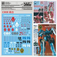 Buy cheap D.L high quality Decal water paste For Bandai MG RG IRON-BLOODED ORPHANS Gundam 008 DL011 from Wholesalers