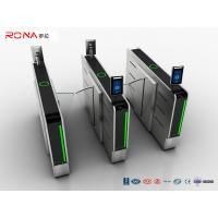 Buy cheap DC Brushless Motor Flap Barrier Turnstile Half Height SUS Access Control from wholesalers