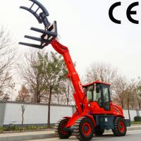 TL2500 telescopic wheel loader with