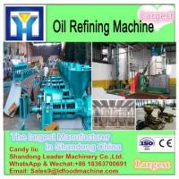 China 2017 User-friendly vegetable oil refining plant,edible oil refining plant coal briquette machine block making machine on sale
