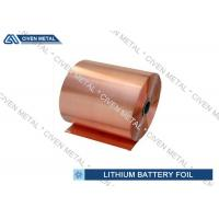 Buy cheap 3OZ Thin Electrolytic copper foil rolls for lithium ion battery product