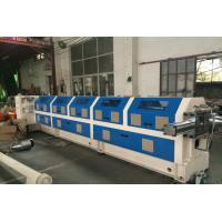 Buy cheap PP flakes recycling granulator machine plastic masterbatch single screw extruder product
