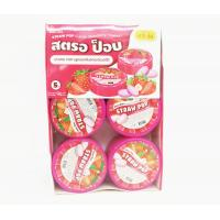 Buy cheap 8g Strawberry Flavor Healthy Compressed Candy / Sour Powder Candy product