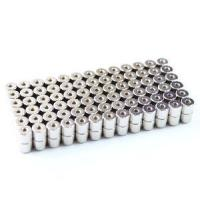 Buy cheap Ring Magnet product