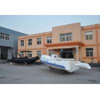 Buy cheap Rigid Inflatable Boat product