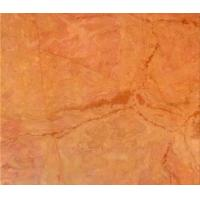 Buy cheap Yellow rose stone-Loess stone product