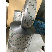 Buy cheap Full Color Print Laminating Film Roll Pressure Resistance 40-460mm  Width product