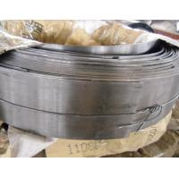 Buy cheap Hot sale 0.2mm Top Slitting Carton Blades for paper  mill with high quality product